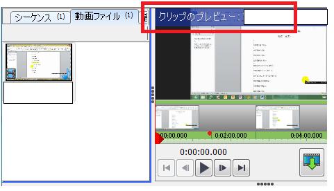 videopad-動画ファイルの読み込み-4