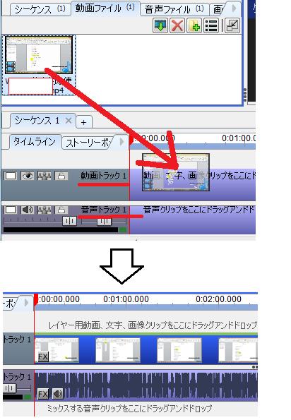 videopad-シーケンスの作成手順-5