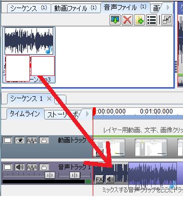 videopad-シーケンスの作成手順-7