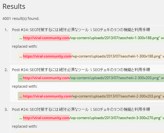 Wordpress-SearchRegex-SSL化対応-2