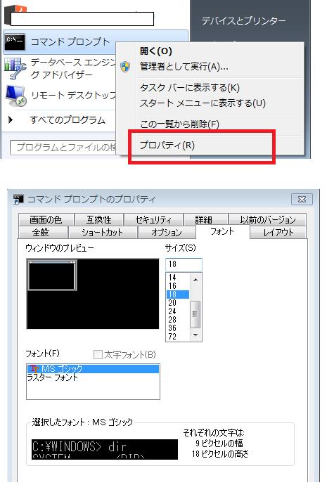 curlコマンド 日本語の文字化け対応-1